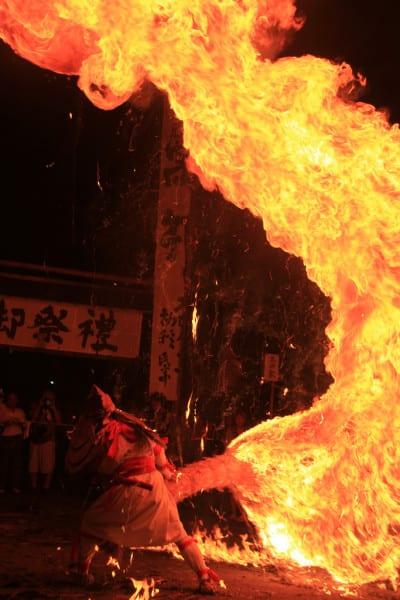 fire festival Japan January